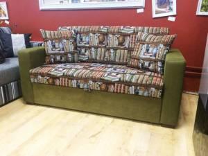 Books диван