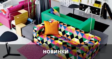 novinki-tk