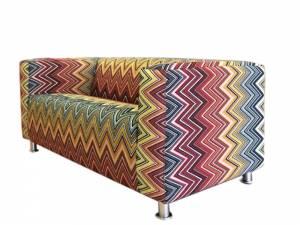 Rainbow диван