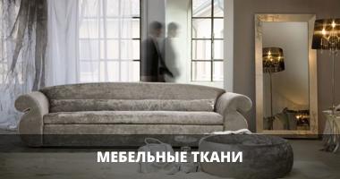 mebel-tk